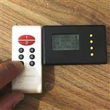 LD4837万能电子地磅无线遥控器加减地磅重量