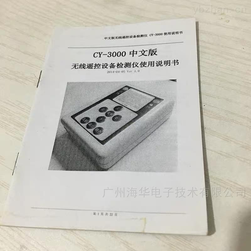 广元50吨地磅加减控制器