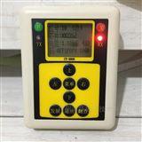LD4836地磅无线加减遥控器在哪买