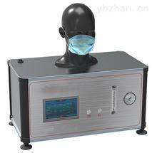 呼吸阻力测试仪