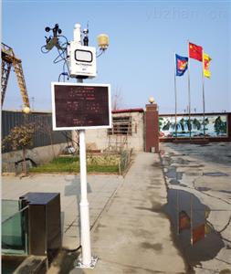 扬尘在线监测仪 β射线吸收法