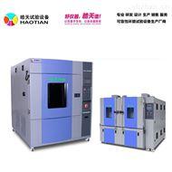 HT-QSUN-014氙灯加速老化试验箱实力厂家