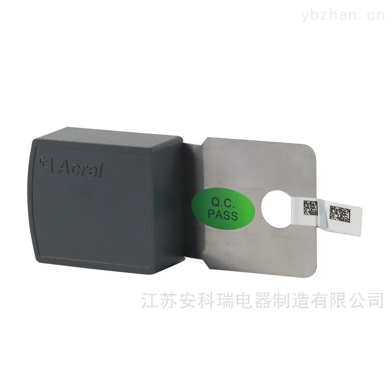 电气接点测温装置价格 无线通讯测控终端