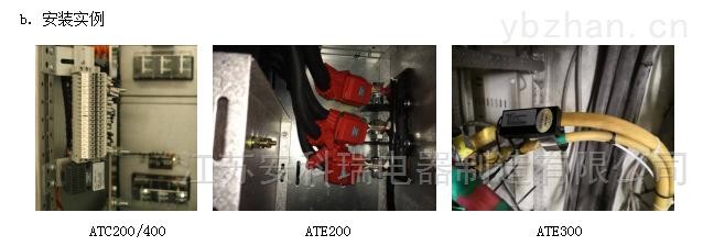 高压带电接点无线测温厂家 无线通讯测控终端