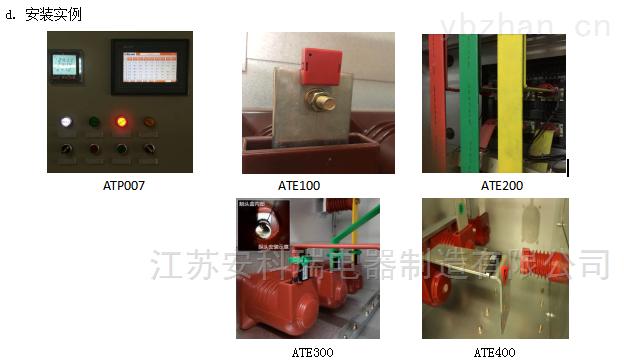 开关柜无线测温价格 无线通讯测控终端