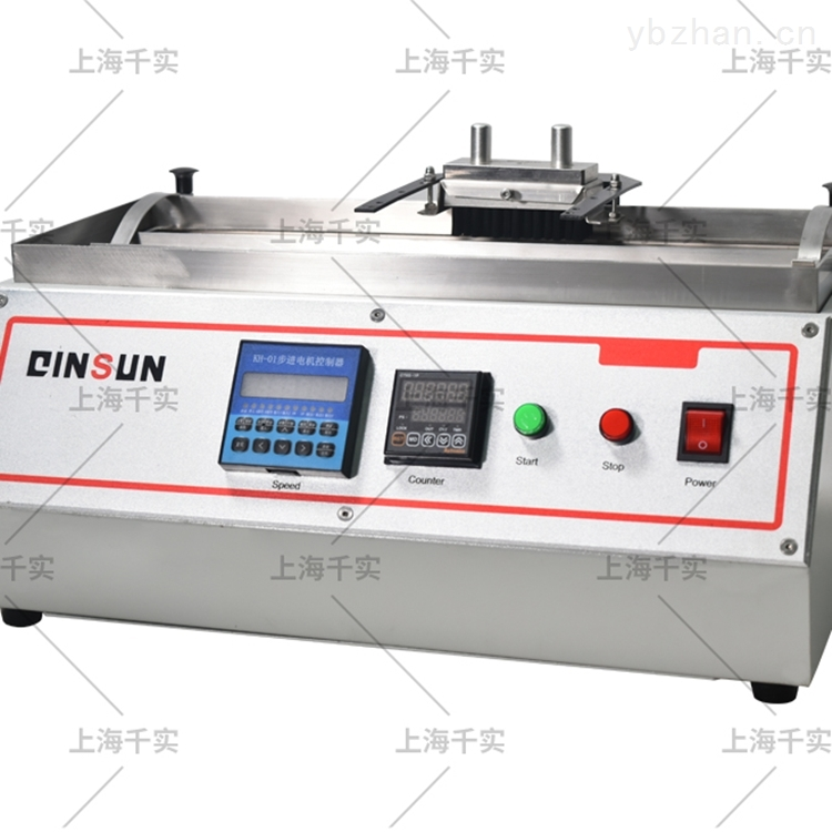 耐洗刷测试仪/耐刷洗试验仪