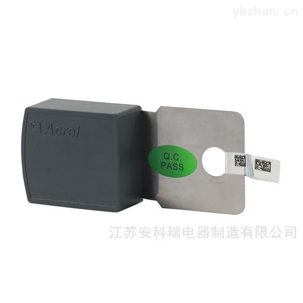 变电站无线测温配置方案 无线通讯测控终端