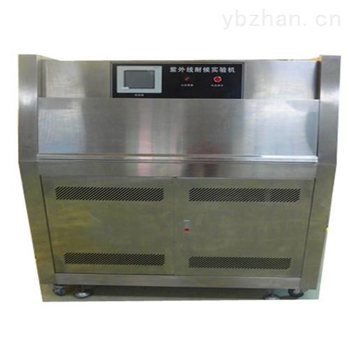北京紫外线老化试验箱