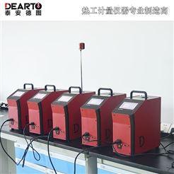 DTG-1200便携式中高温干体炉