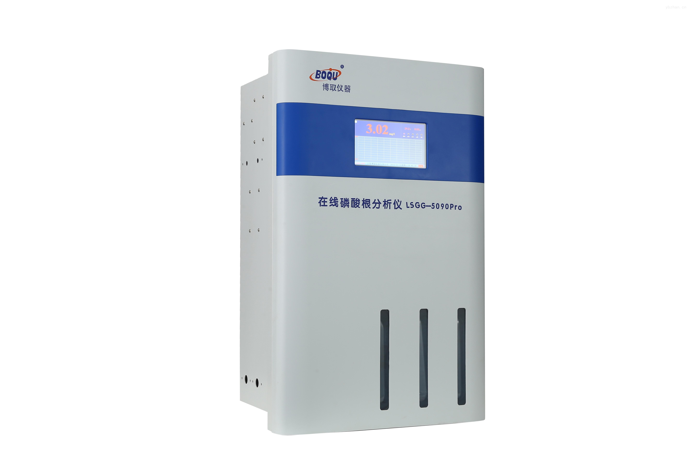 测锅炉水的在线磷酸根分析仪PO43