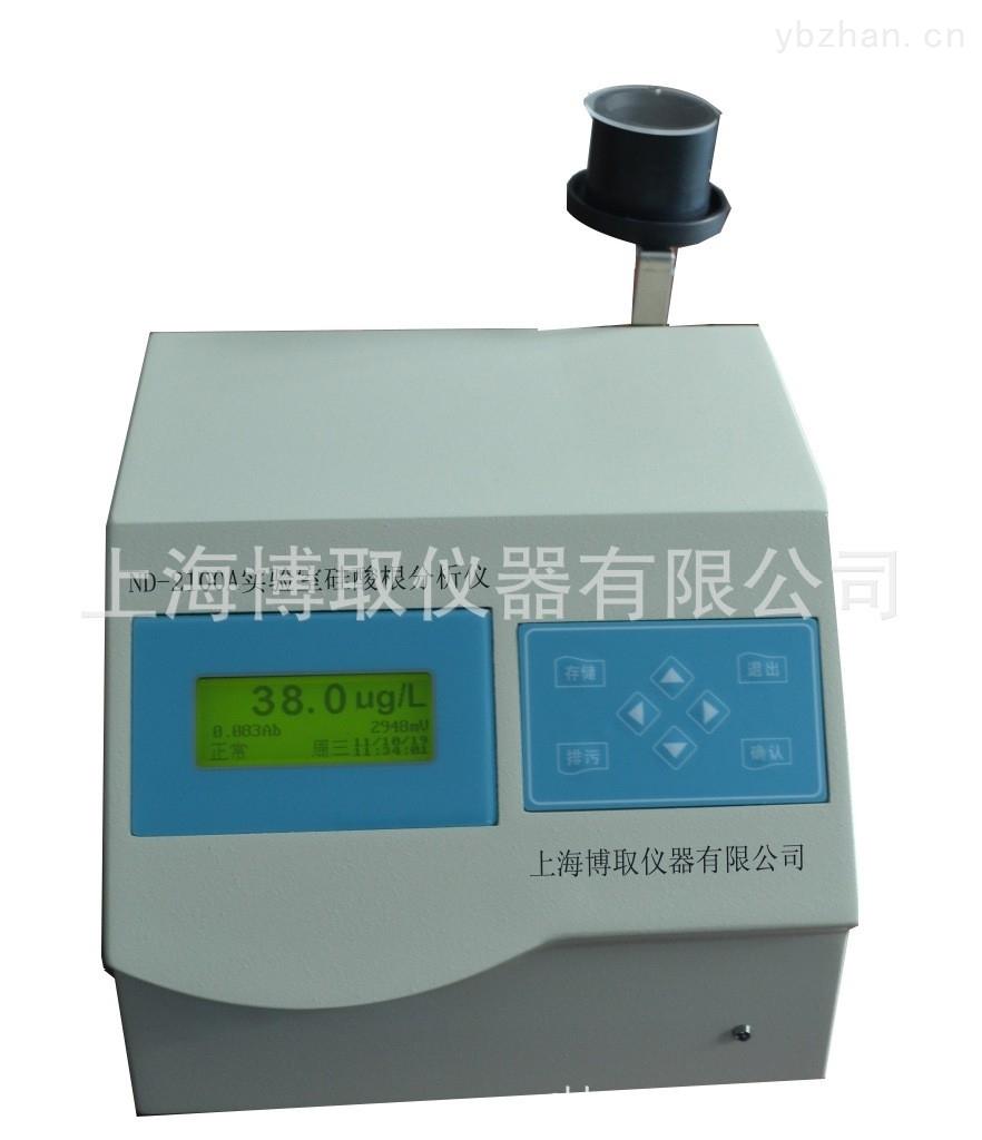 内实验室总铁分析仪厂家,天津北京总铁检测仪价格