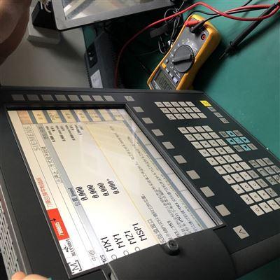 西门子控制面板维修-显示屏不亮黑屏