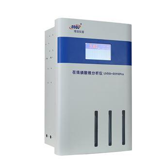 LSGG-5090Pro测锅炉炉水的在线磷酸根监测仪