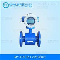 流量计工业污水仪器仪表技术*者