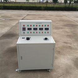 数显高低压开关柜通电试验台/厂家