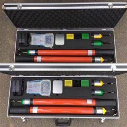 DS/数字式高压无线核相仪