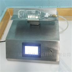 MVR-200PPET瓶耐真空度测定仪