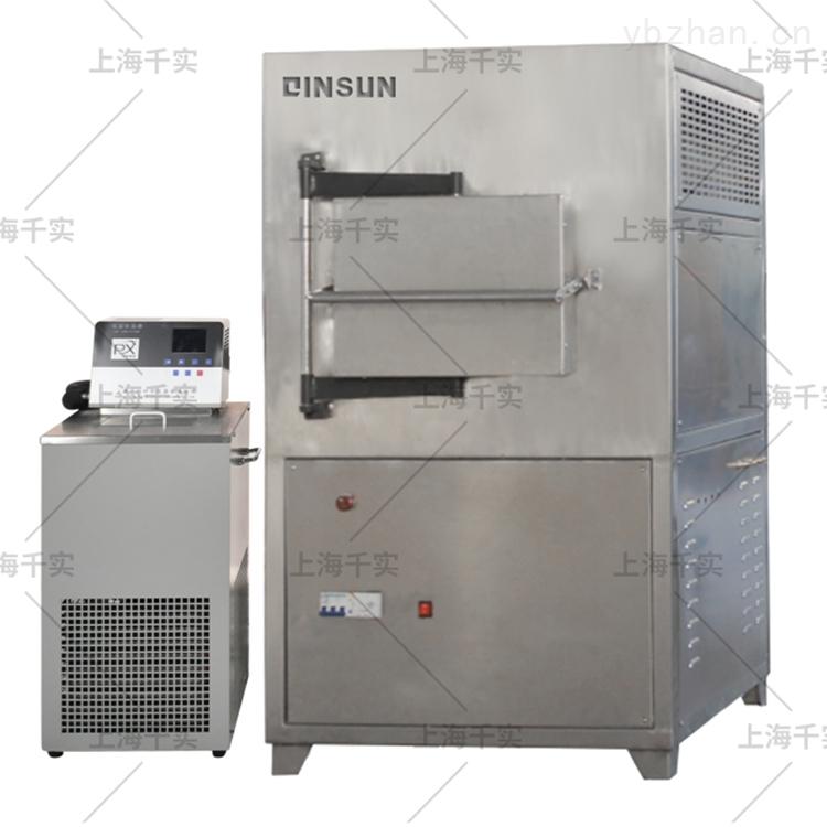 金属高温导热系数测定仪/导热试验仪