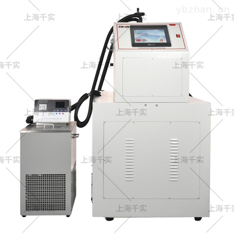 智能化导热系数测定仪/导热试验仪