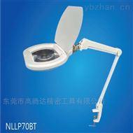 BLLP70BTLED放大燈NLLP係列xrk1-3-0.apk的软件NIKKI照明燈