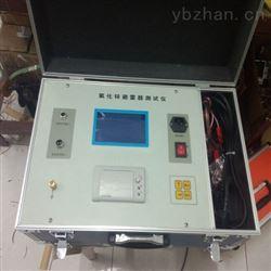 厂家现货30KVA氧化锌避雷器测试仪