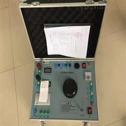便携式互感器综合特性测试仪供应