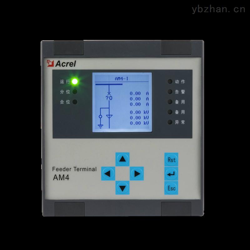 10KV三段式過流保護微機保護測控裝置