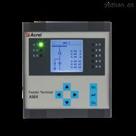 AM4-I10KV三段式过流保护微机保护测控装置