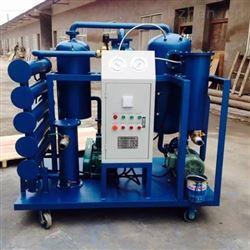 真空滤油机优质厂家