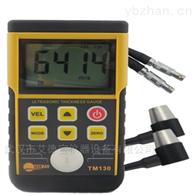 TM130專業型超聲波測厚儀