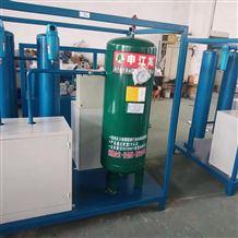 承装修试电力设备干燥空气发生器