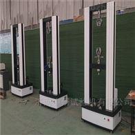 微机控制波纹管局部性能横向载荷试验机