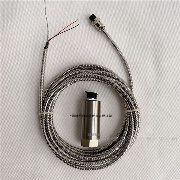 HZD-B-5-RG一体化振动变送器