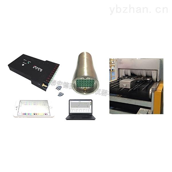 无线炉温跟踪仪
