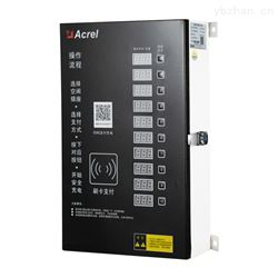 ACX10A-YHN智能10路电瓶车充电桩刷卡扫码组合付款方式