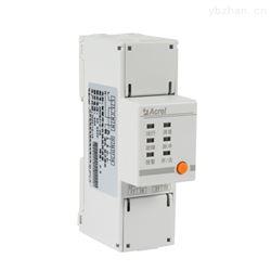ARCM310-NK-4G路灯监控仪表定时通断时间远程控制路灯通断