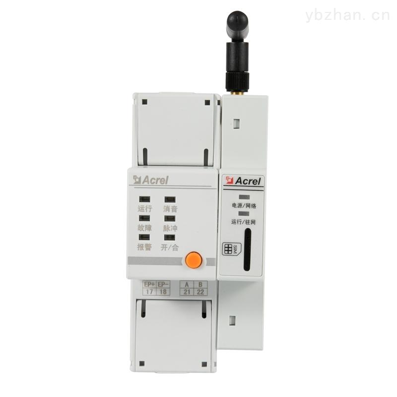 485通讯带开合闸控制功能火灾探测器