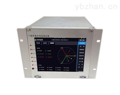 ME2028 电能质量监测装置