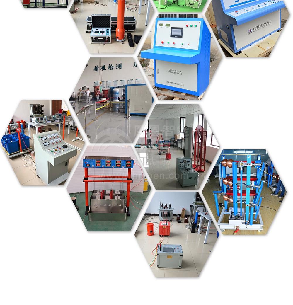 工频耐压试验装置案例