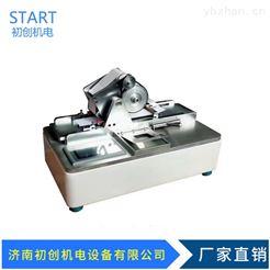 CHYM-01油墨吸收性测试仪