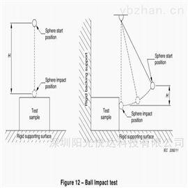 Sun-CJ充电枪钢球冲击试验机IEC62196-1:2014