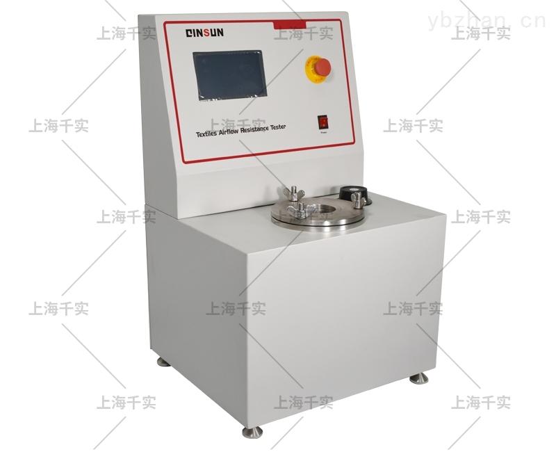 纺织气流阻力试验测试仪