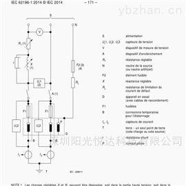 Sun-3500车辆连接器接地端子短时间大电流测试系统
