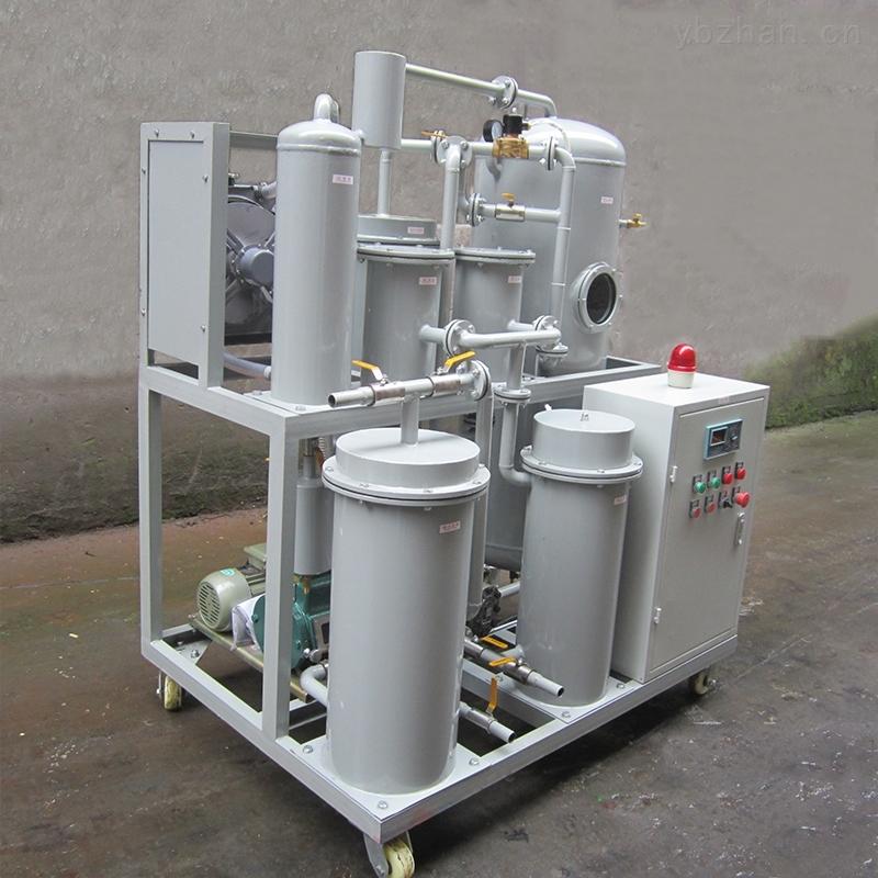 润滑油真空滤油机型号