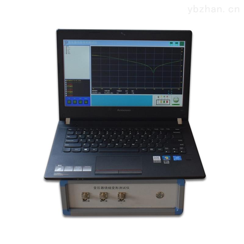 变压器绕组变形测试仪技术指标