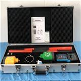 ES2080/ES2080A无线高压核相仪