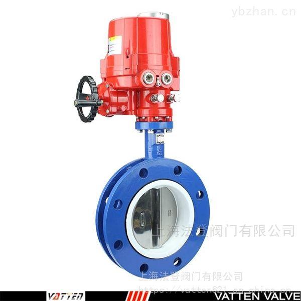 电动调节U型蝶阀使用工况 进口U型电动蝶阀