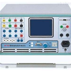 HY1200微机继电保护测试装置
