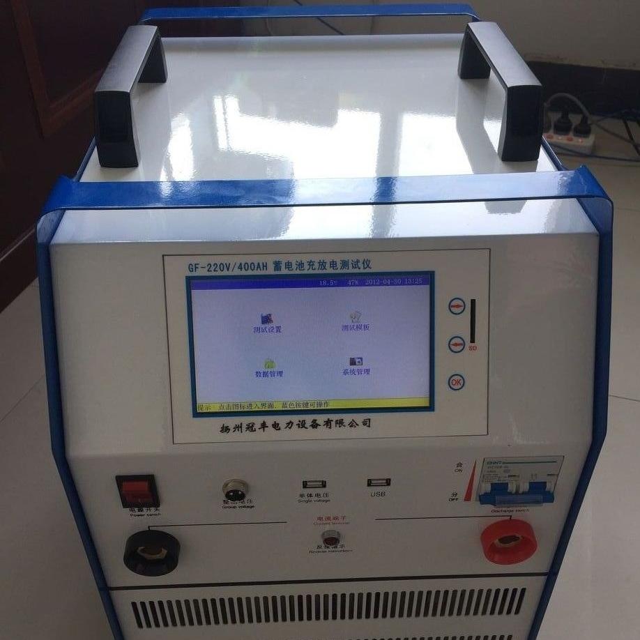 产品参数蓄电池内阻测试仪