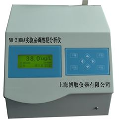 ND-2108A电厂实验室磷酸根分析仪